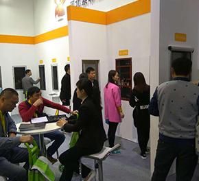 The 22nd CHINA (SHANGHAI) INTERNATIONAL TRADE EXHIBITION FAIR