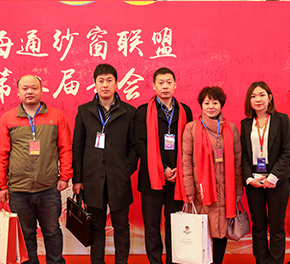 Senhaitong Business Investment