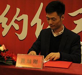 XUSEN 'SENRISE' Brand Commercial Image Ambassador-Mr. Yu Rongguang